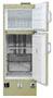 V170 LPG Vaccine Refrigerator